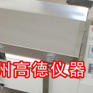 智能程序振蕩水槽GD-88B多段控制水浴振蕩器