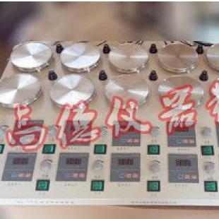 12联电热台式HJ-12A数显恒温磁力搅拌器