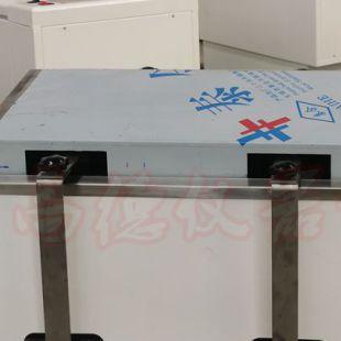 台式恒温摇床水箱SYC-A回旋水浴恒温振荡器