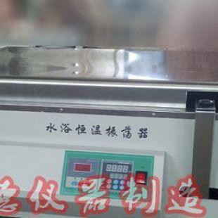 大容量振荡培养水箱HZS-HA智能水浴恒温振荡器