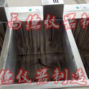 大容量电热油浴箱GDY-1000大型恒温油浴槽