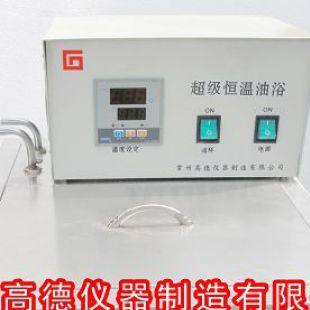 高温高精度油槽HH-GB循环恒温油浴锅