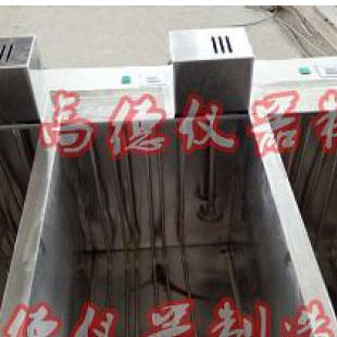 两仓大容量油浴生产GDY-2双温度电热油槽