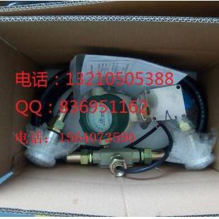 化工厂液氨储罐高低液位报警器