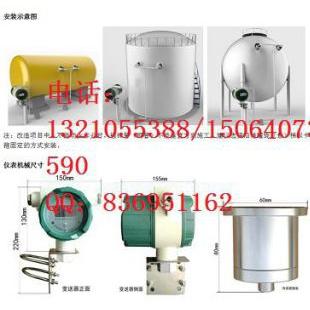 液氨罐用外贴式超声波液位控制器