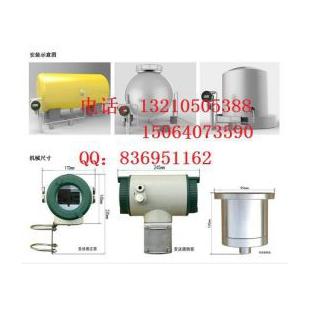 液氨罐液位测量及高低液位报警器