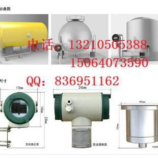 外贴式储罐高液位控制器-超声波液位计