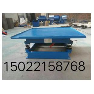 北京泰达标准水泥混凝土一米振动台