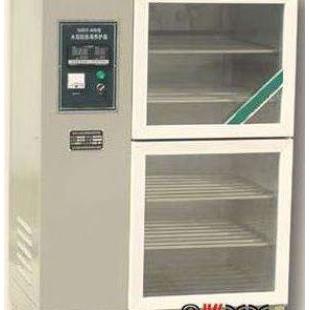 水泥恒温恒湿标准养护箱,混凝土养护箱