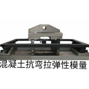 碾壓混凝土抗彎拉彈性模量試驗裝置