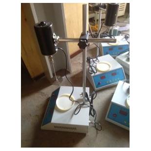 亞甲藍攪拌器,石粉含量測定儀