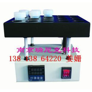 南京瑞尼 数显温控防腐电热板配套PFA溶样罐、烧杯