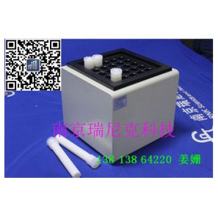 南京瑞尼克GS石墨消解儀配套CEM 55ml微波罐