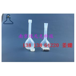 FEP特氟龙耐受强酸强碱100ml容量瓶