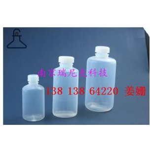特氟龙FEP试剂瓶30-1000ml