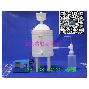 酸纯化器500ml-2000ml