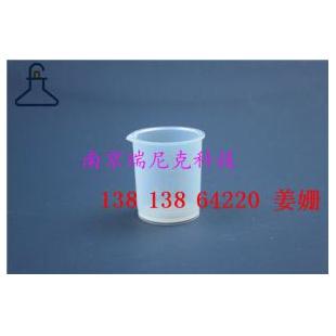 特氟龙FEP F46烧杯(耐受强酸强碱、耐高温)