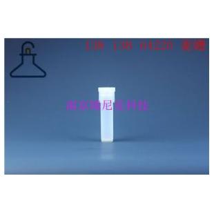 培安CEM 907575 25ml微波罐