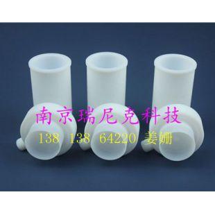 南京瑞尼克微波消解仪/微波消解系统定制国产上海屹尧WX-8000微波罐