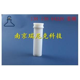 南京瑞尼克生产上海新仪
