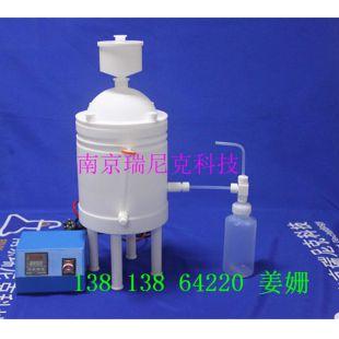 实验室提取酸中重金属元素专用酸纯化器