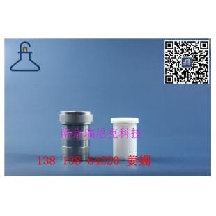 南京瑞尼克 食品、化妆品、质检检测行业专用高压消解罐