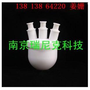 定制氟三頸24口1000ml燒瓶連續反應裝置