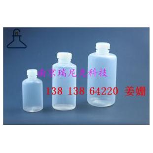 特氟龙耐腐蚀耐高温FEP试剂瓶  PFA试剂瓶 四氟试剂瓶