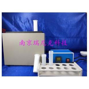 厂家定制特氟龙四氟消解管50ml配套石墨消解仪24孔