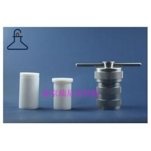 廠家供應重金屬檢測專用高壓消解罐50ml
