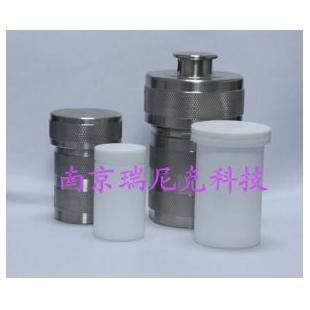 廠家定制水熱釜、反應釜、水熱合成反應釜