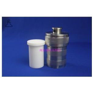 CDC疾控中心高压消解法专用消解罐