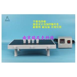 瑞尼克DBF-I/DBF-II平板防腐电热板600*400尺寸可加工