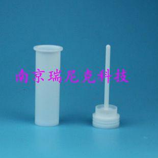 上海新仪MDS-15/MDS-10主控罐/主控罐盖子
