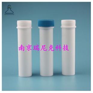 四氟消解管DC34-3040+DC46-3088