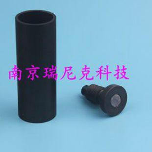 配套上海新仪MDS-6G黑色外罐套筒