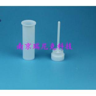 上海新�xMDS-6G主控罐6罐