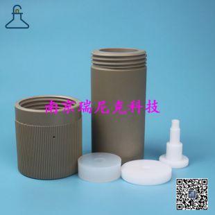 微波消解∑上海新拓XT-9900A微�e波消解罐外罐sc60