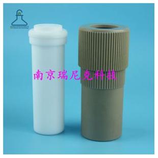 上海新拓xt-9916微波呢消解罐�取枪�