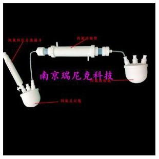 四氟�L冷凝回流�b置冷凝管250ml/500ml