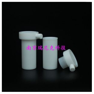 配套上海屹堯COOLPEX標準罐10位100ml