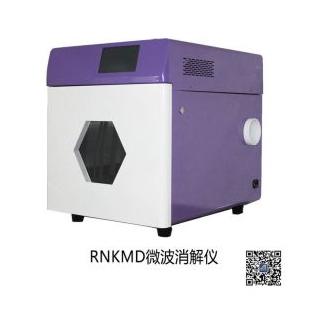 RNKMD微波消解仪24位/40位