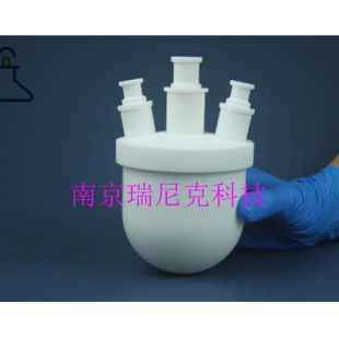 聚四氟乙烯烧瓶反应瓶250ml500ml1L