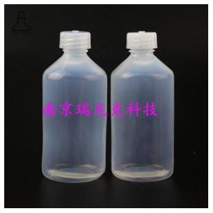 特氟龙FEP/PFA透明试剂瓶500ml广口小口瓶