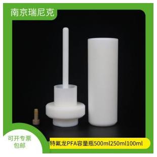 新拓6位100ml上海新拓XT-9906主控罐副罐TFM材质