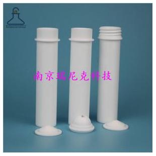 普立泰科石墨消解仪配件四氟消解管回流盖专门设计50ml60ml