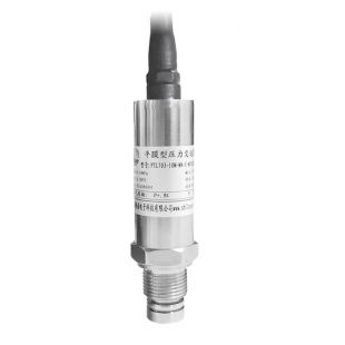 PTL703F防水平膜压力传感器