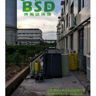 重庆实验室污水处理设备厂家新闻