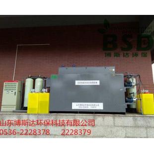 北京实验室污水处理设备制造厂商