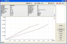 中航时代爆破机软件界面 (5).png